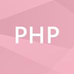 PHP講座